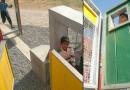 Харьянская игровая площадка для детей